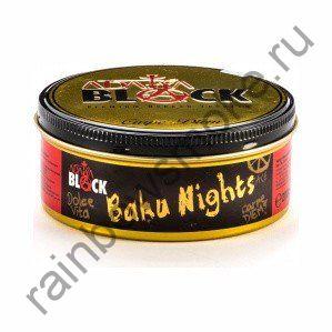 Adalya Black 200 гр - Baku Nights (Ночи Баку)