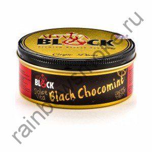 Adalya Black 200 гр - Black Chocomint (Черный Шокоминт)