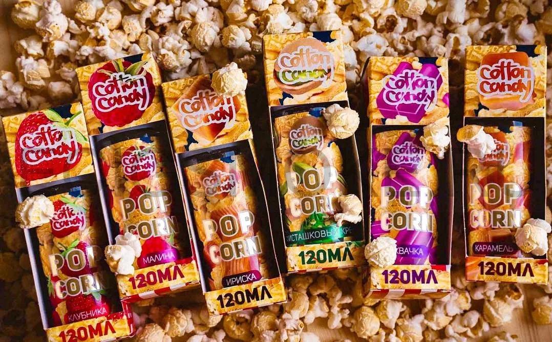 POPCORN SALT от Cotton Candy 120 мл