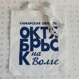 сумки с логотипом в тольятти