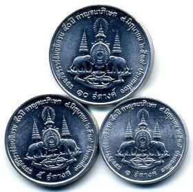 Таиланд набор 1996 (2539)