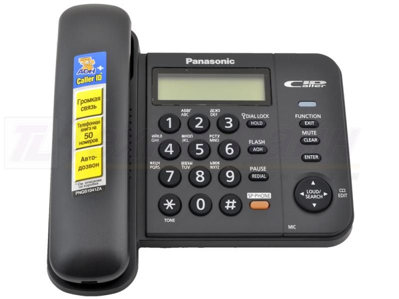 PANASONIC KX-TS2356 (RUB)