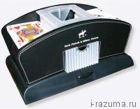 Шафл (Shuffle) машинка для перемешивания карт Piatnik