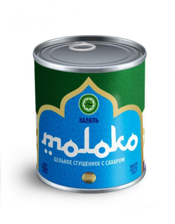 Молоко сгущ с сах Халяль 9% 370г ж/б ГОСТ Назарово