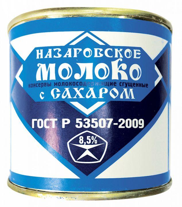 Молоко сгущ с сах 8,5% 360г ж/б ГОСТ Назарово