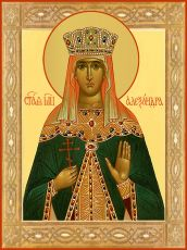 Икона Александра Романова святая страстотерпица