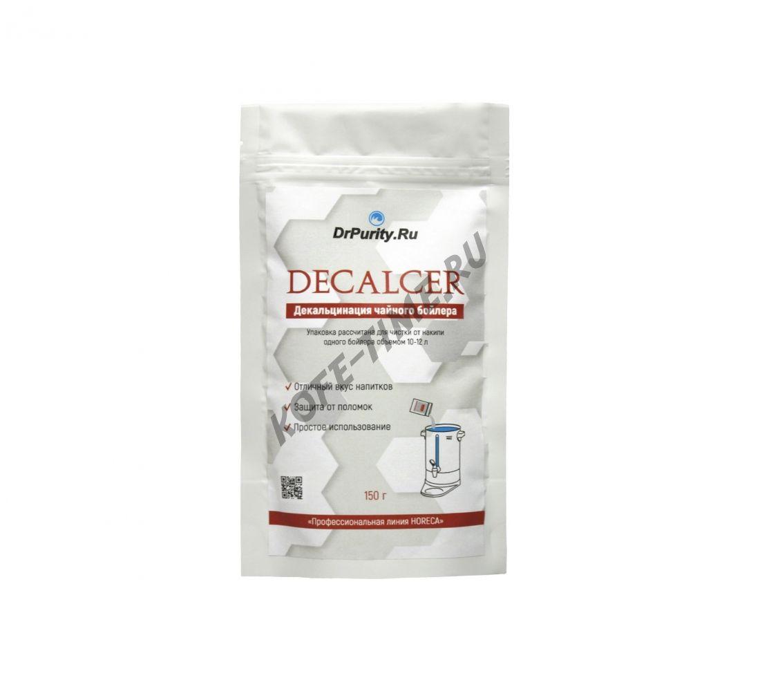 Чистящие средство Doctor-purity  Decalcer 150. Для чайных бойлеров объемом 10-12 л.