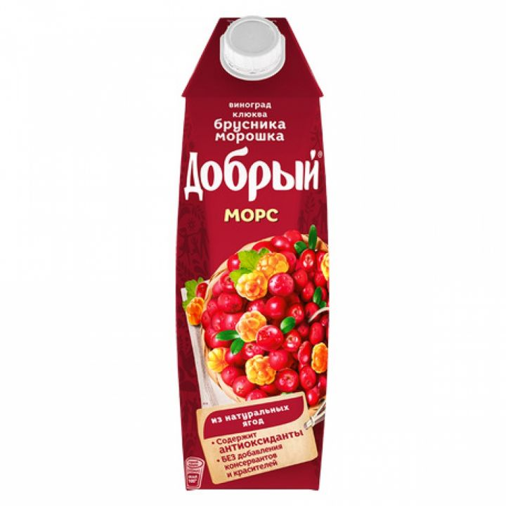 Морс Добрый 1л Виноград/Клюква/Брусника/Морошка