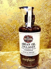 Кондиционер для волос с Аргановым Маслом Organ Oil Collagen ,500 гр, Mefaso