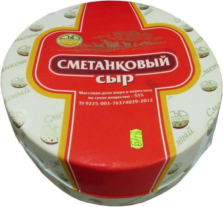 Сыр Сметанковый 55% 1кг Брасовские сыры
