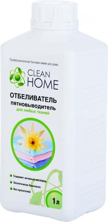 Ср-во Clean Home 1л Отбеливатель-пятновывод (для всех видов тканей)