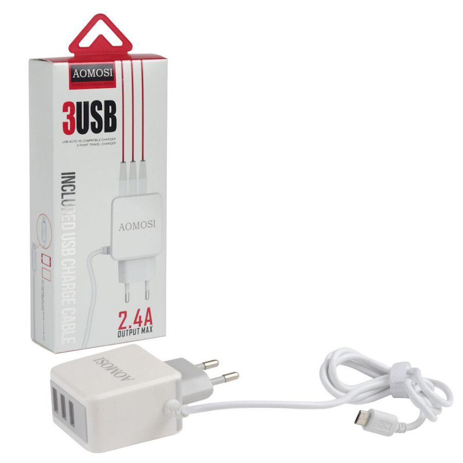 Сетевое зарядное устройство AOMOSI M-527 3xUSB + кабель microUSB