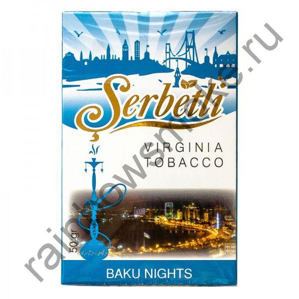 Serbetli 50 гр - Baku Nights (Ночи Баку)