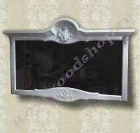 """Зеркало  """"Руссильон PROVENCE- 2-150 состаренное белое"""