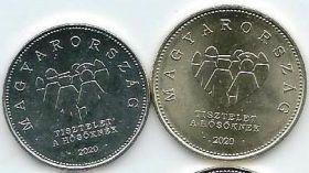 Героям пандемии коронавируса Набор из 2 монет Венгрия 2020