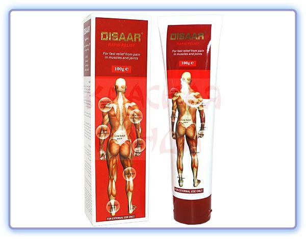 Обезболивающий массажный крем для тела Disaar Rapid Relief (красный)