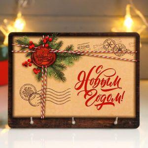 "Ключница открытая ""Письмо Деду Морозу"" 14,8х10,8 см 4432899"