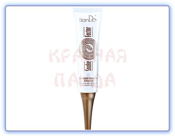 TianDe Гель-актив против морщин для кожи вокруг глаз