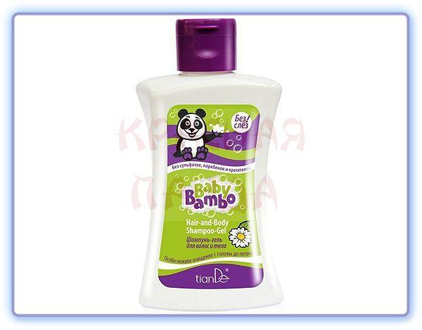 TianDe Детский шампунь-гель для волос и тела Бейби Бамбо