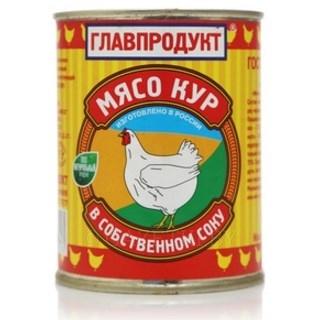 Мясо кур в с/с ж/б 350г Главпродукт