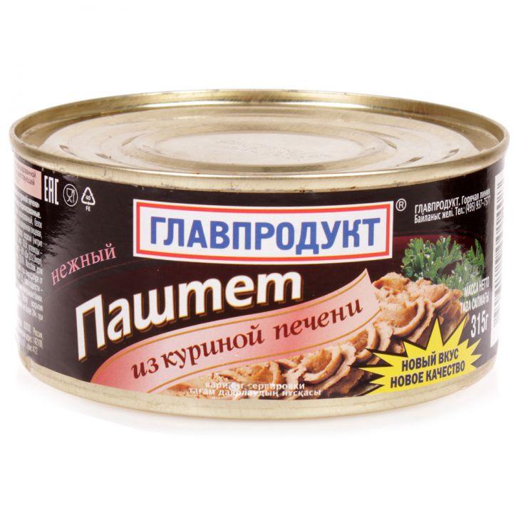 Паштет Главпродукт 315г Нежный курин/печень ж/б