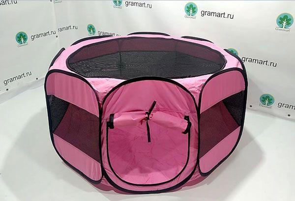 Вольер тентовый розовый для собак и кошек