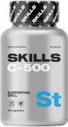 Витамин C -500 от  Skills Nutrition  30 кап