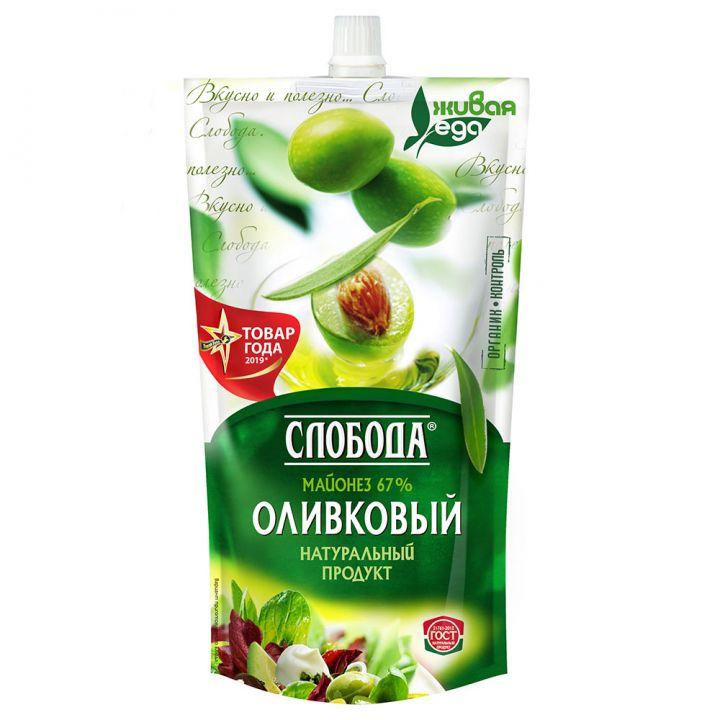 Майонез Слобода Оливковый 67% д/пак 100мл
