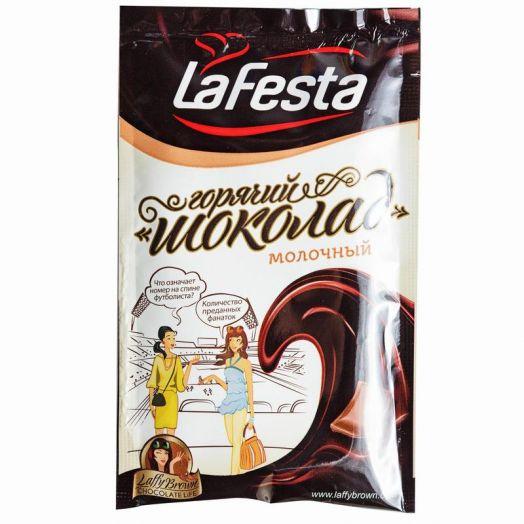 Горячий шоколад Ла Феста молочный 25г