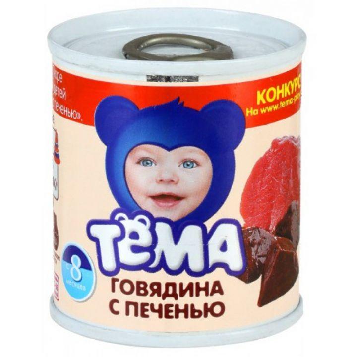 Пюре Тёма 100г Говядина/печень ж/б