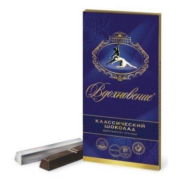 Шоколад Бабаевский Вдохновение 100г