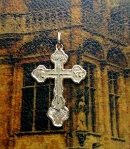 Позолоченный православный крест (арт. 250305)