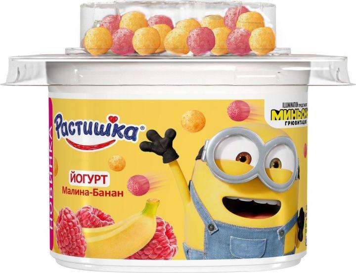 Йогурт Растишка 3% 114г Малина/банан с рисовыми шариками Данон
