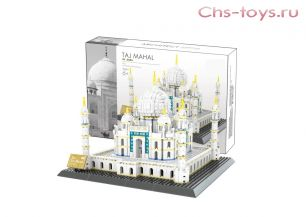 Конструктор LEZI Architecture Тадж-Махал LZ8001 (Аналог LEGO Creator 10256) 3950 дет