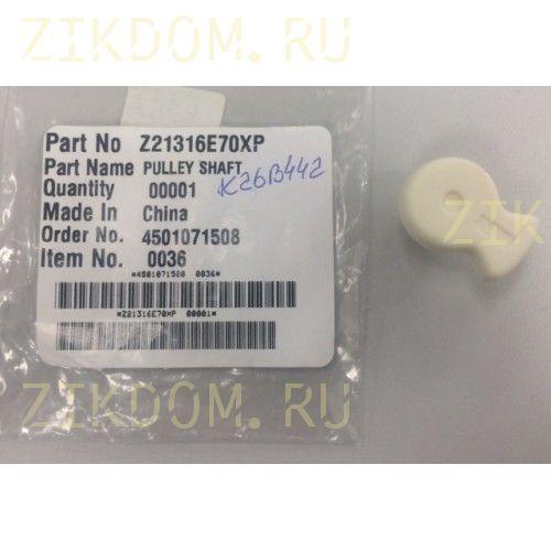 Коуплер для микроволновой печи Panasonic Z21316E70XP