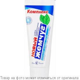 """Зубная паста """"Новый Жемчуг Комплекс"""" Сильный аромат 100мл, шт"""