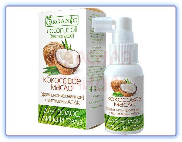 Бионова Кокосовое масло (фракционированное) для волос, лица и тела
