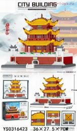 Конструктор LEZI Architecture Пагода LZ8015  2600 дет