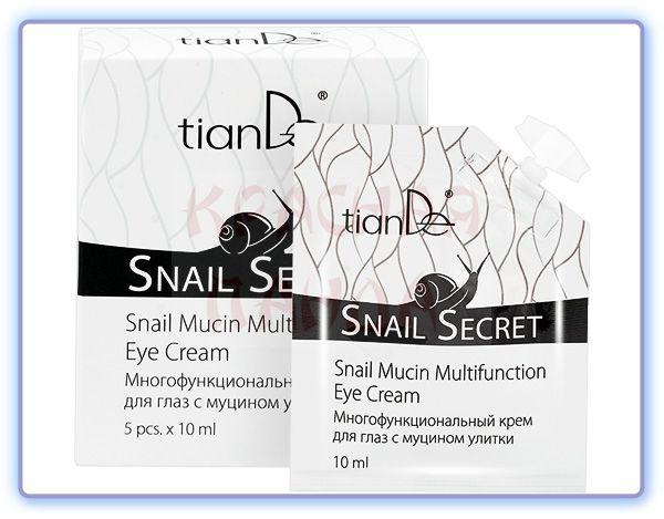 Многофункциональный крем для глаз с муцином улитки TianDe