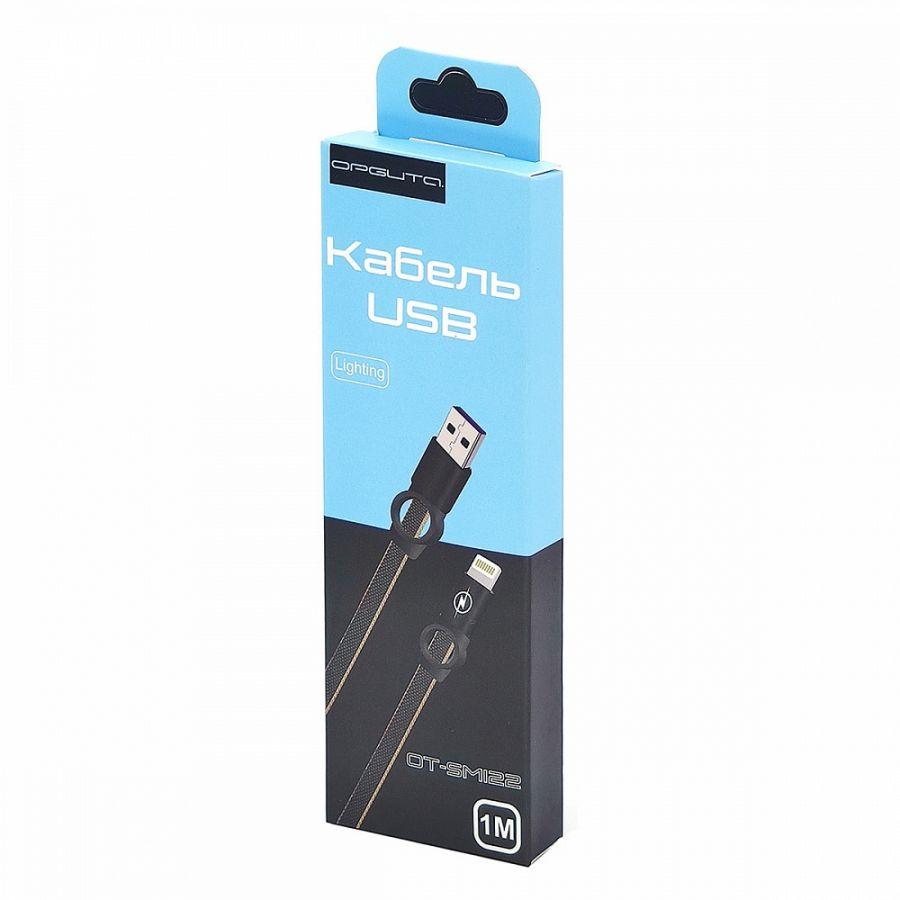 Орбита OT-SMI22 Зеленый кабель USB 2.4A (iOS Lighting) 1м