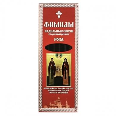Свечи кадильные Фимиам Петр и Феврония (фиалка)