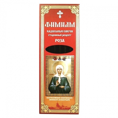Свечи кадильные Фимиам Матрона (роза)