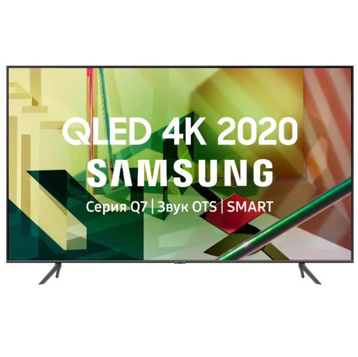 Samsung QE55Q70TAU