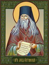 Икона Лев Оптинский преподобный