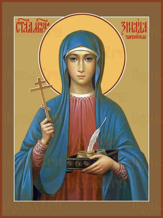 Икона Зинаида Тарсийская мученица