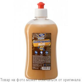 CLEAN ROOM.Жидкое хозяйственное мыло 72% 1000мл, шт