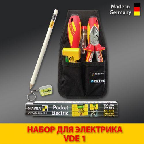 Набор STABILA для электриков VDE-1