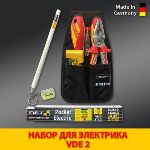 Набор STABILA для электриков VDE-2