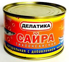 Сайра ДЕЛАТИКА 250г Натуральная ж/б