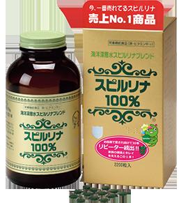 Japan Algae Спирулина 100% 2200 таблеток на 55-110 дней — океанская (банка)